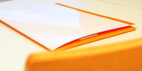 DaF DaZ Karten / Tabelle Das Deckblatt als Auftakt zum Lebenslauf